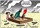 Enter to GalleryGaza Cartoons
