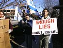 Enter to GalleryPro Israel Rallies around the world